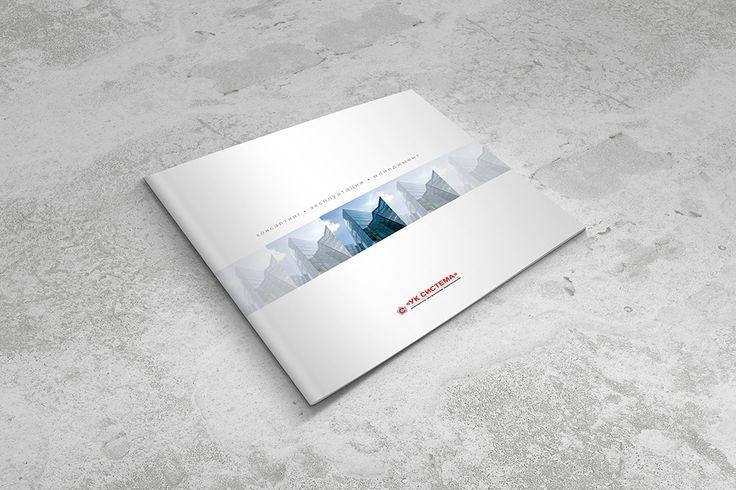 """Brochure for UK System  Design of the Brochure for the russian management company System, consisting of 24 pages.   Дизайн буклета для российской управляющей компании """"Система"""". Буклет состоит из 24 страниц.  #printdesign #print #design #graphicdesign #adobe #graphicdesigner #ryashin_com"""