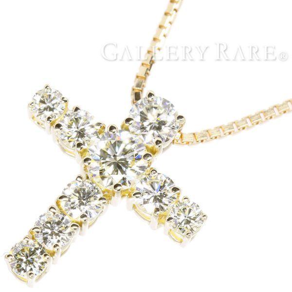 ダイヤモンド ネックレス クロス ダイヤモンド 計1.83ct K18YGイエローゴールド ジュエリー ダイアモンド ペンダント