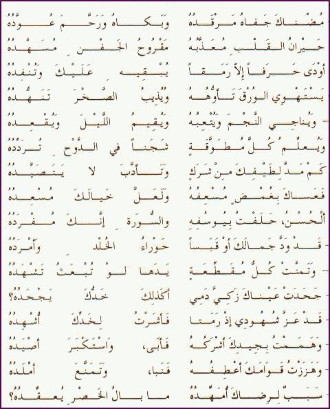 Arabic Farsi Persian Dari Urdu Calligraphy - Arabic, Persian, Farsi, Urdu, Dari Calligraphy