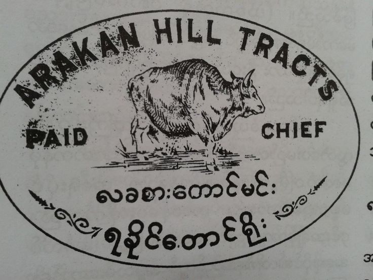 inspiration for logo arkan hill tracts paid stamp