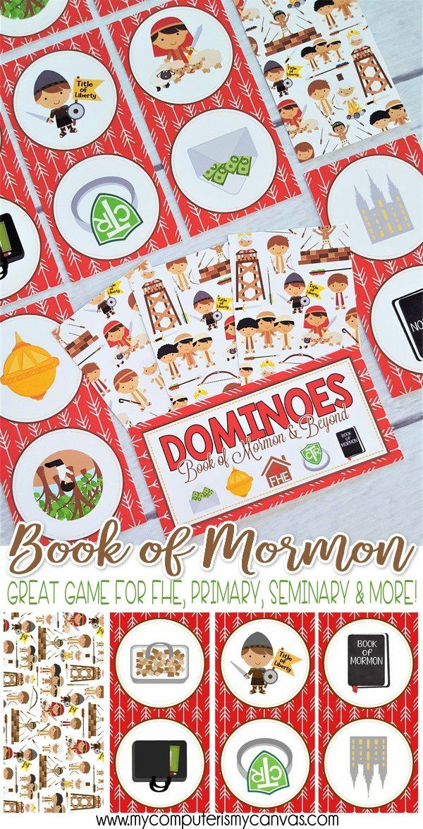 Printable Book of Mormon Game - DOMINOES! Great for FHE, Primary, Activity Days or just for fun... #mycomputerismycanvas