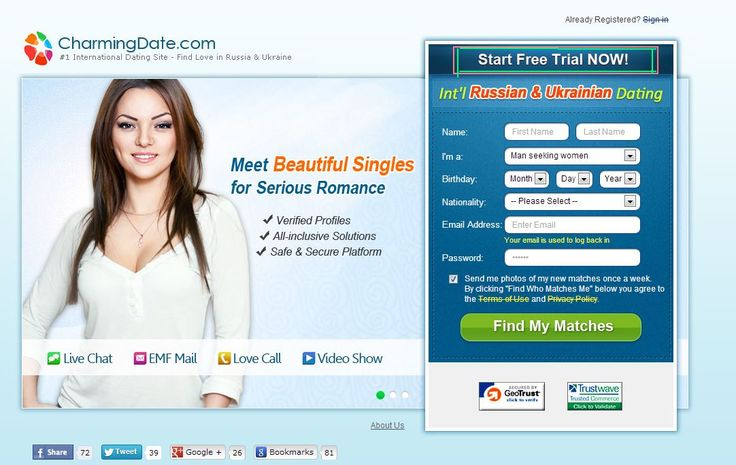 Online dating ukraine reviews of risen. meet the small potatoes online dating.