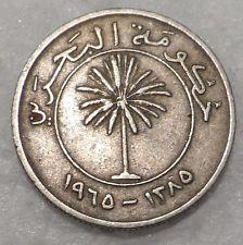 Bahrain   25 Fils    AH1385  1965  KM#4