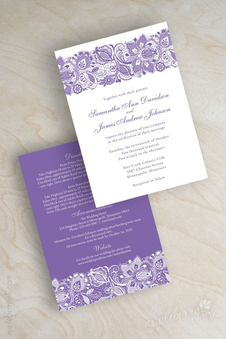 Elegant, lavender and white lace wedding invitations. Lilac, orchid, purple wedding invitation. www.appleberryink.com