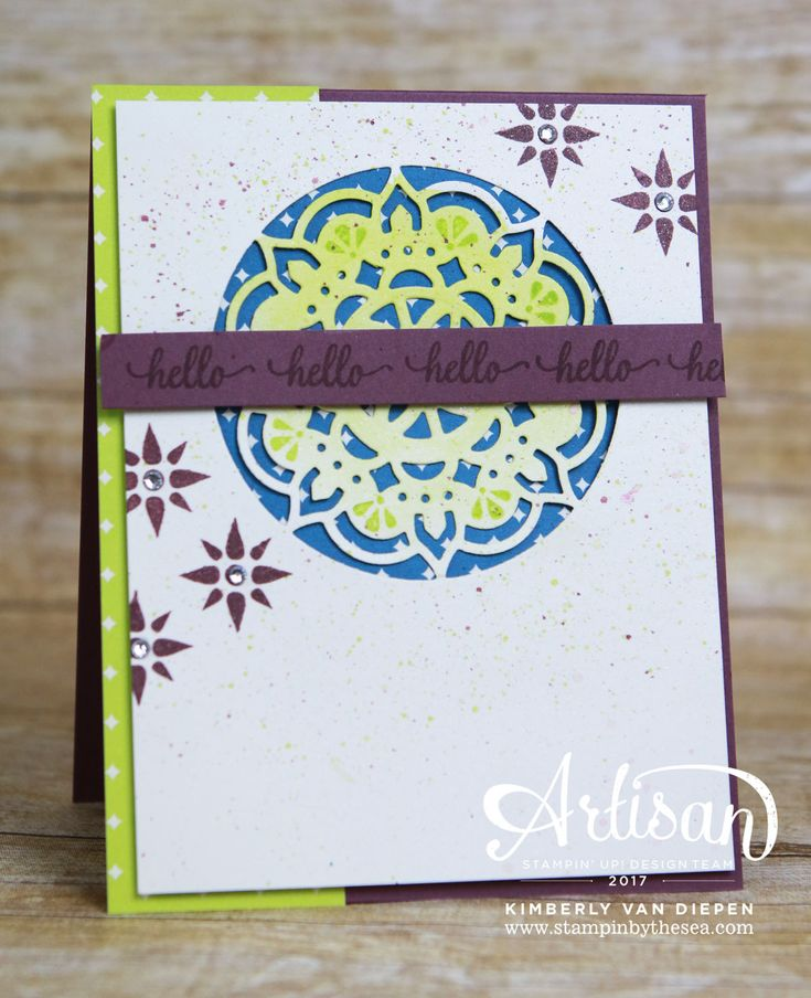 The new Eastern Palace Suite is a beautiful stamp set from Stampin' Up! with gorgeous medallions and greetings. See what I created using this new suite.