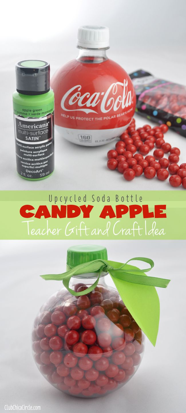 Upcycled soda bottle candy apple teacher gift and craft idea - so easy!