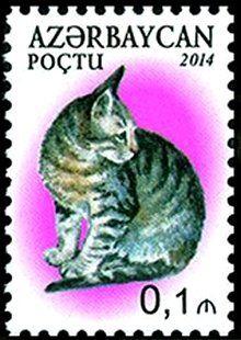 Stamp: European Domestic Cat (Felis silvestris catus) (Azerbaijan) (Domestic Cats) Mi:AZ 1043A