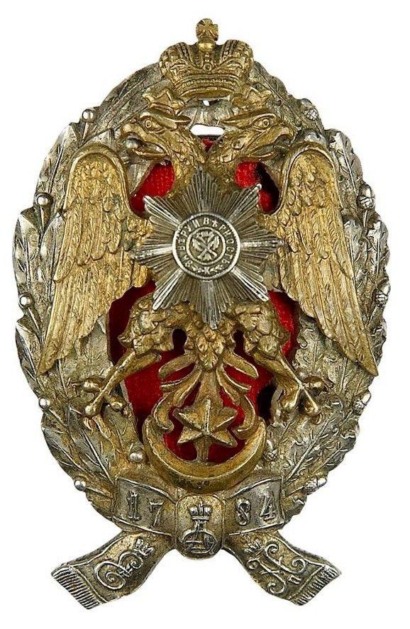 11 февраля 1912 года в память 100-летнего юбилея полка (1884 г.) был учрежден Знак Крымского конного Ее Величества Государыни Императрицы Александры Федоровны полка.