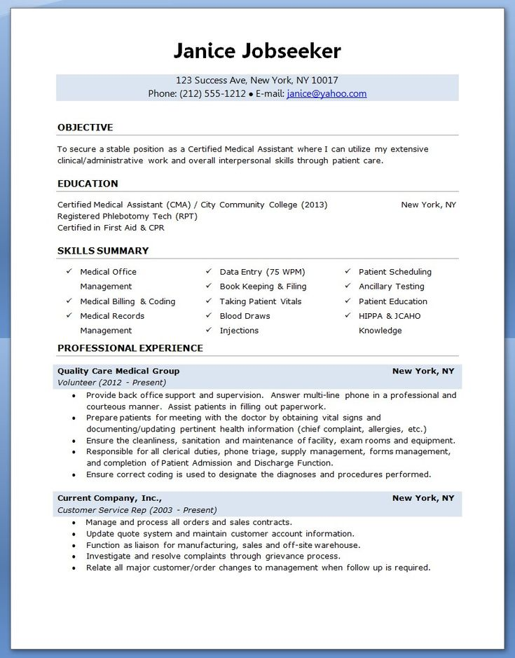 50 healthcare business analyst resume jy4y in 2020