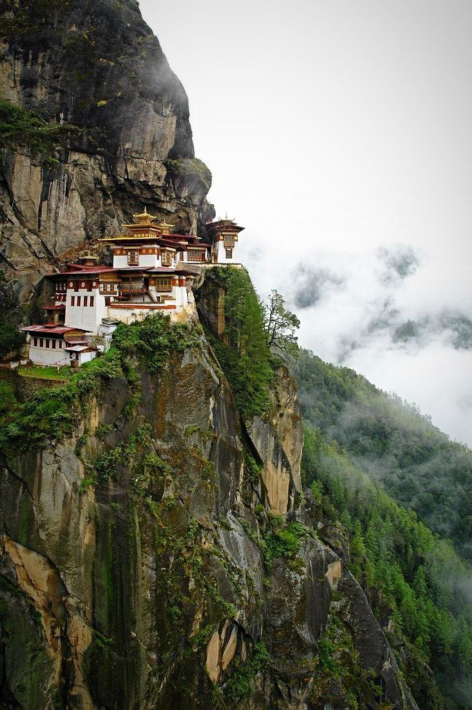 Bhutan is an amazing destination that travelers are flocking to this summer. This  beautiful country is known for Gross National Happiness over its Gross National Product.