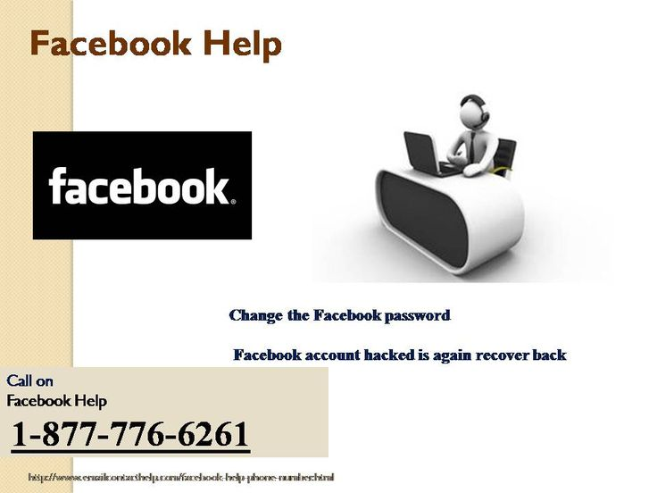 Contact #Facebook #Helpline #Number @ 1-877-776-6261 for your expectation