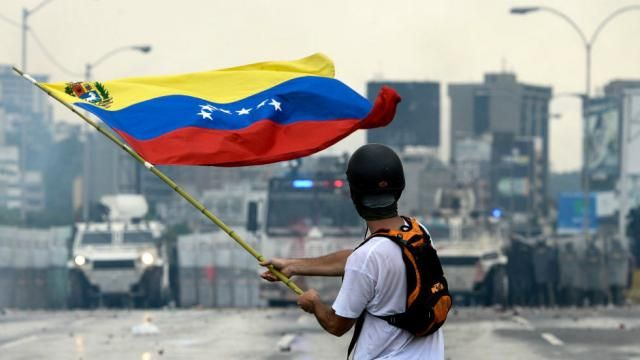 In Venezuela not all news is bad news. Click on this link to read more ! #Venezuela #news  Image & Post Courtesy: http://thehill.com/opinion/international/377238-in-venezuela-not-all-news-is-bad-news