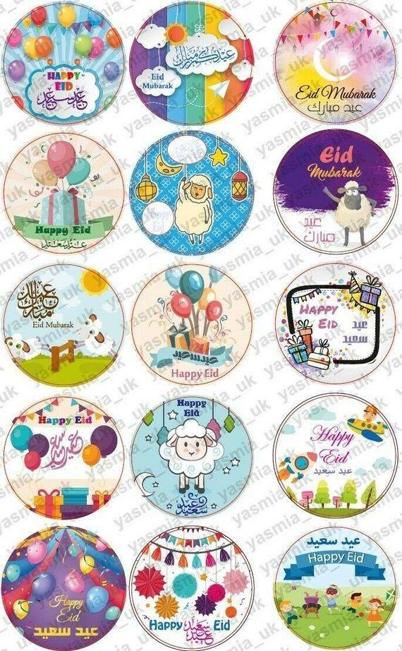 N E Z A R I A R T مطبوعات لتصميم ثيم متكامل لعيد الأضحى المبارك Eid Crafts Eid Gifts Farm Themed Party