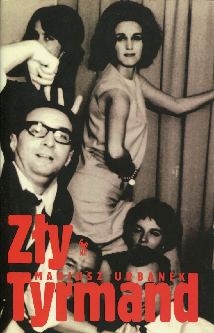 """""""Zły Tyrmand"""" Mariusz Urbanek  Cover by Andrzej Barecki Published by Wydawnictwo Iskry 2007"""