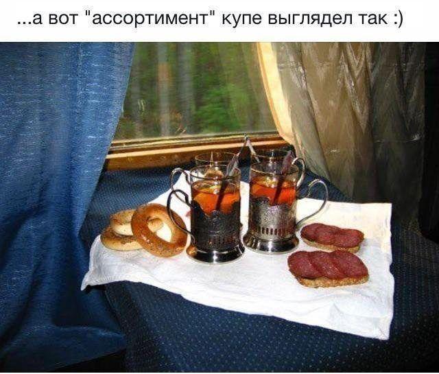 Открытка счастливой дороги в поезде, февраля открытки
