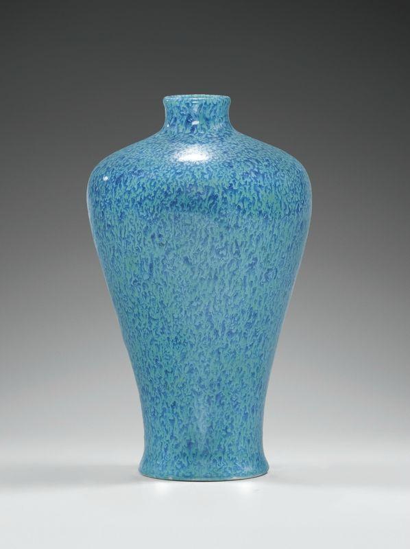 Vase oeuf-de-pigeon, meiping Dynastie Qing, XVIIIe-XIXe siècle