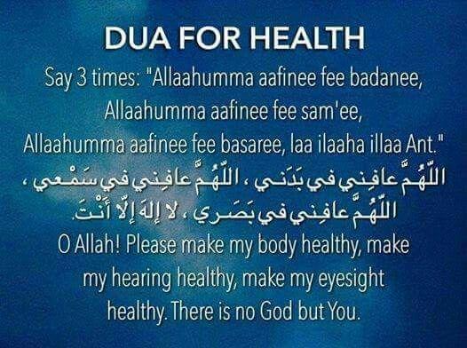 #DUA FOR #HEALTH .