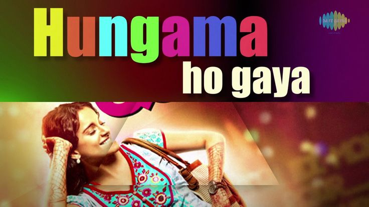 """Here's presenting the party anthem of the season- """"Hungama"""" ! From the super hit film """"Queen"""" featuring Kangana Ranaut in a lead role.  Song : Hungama Ho Gaya Film : Queen (2014) Singer: Asha Bhosle & Arijit Singh Lyricist: Anvita Dutt Music Director: Amit Trivedi  Enjoy and stay connected with us!!"""