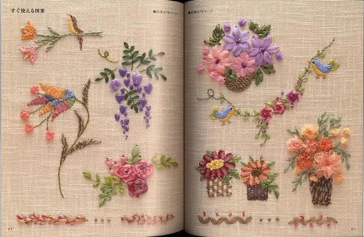 Silk ribbon embroidery stitches instructions makaroka
