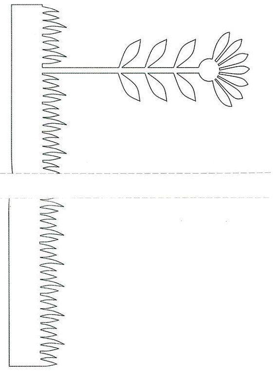 Вырезание пасхальной корзинки с цветком по шаблону