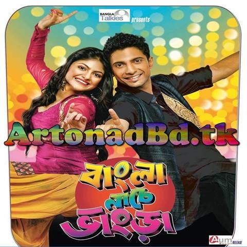 Bangla Nache Bhangra Movie Mp3 Songs,Music,Album, Download