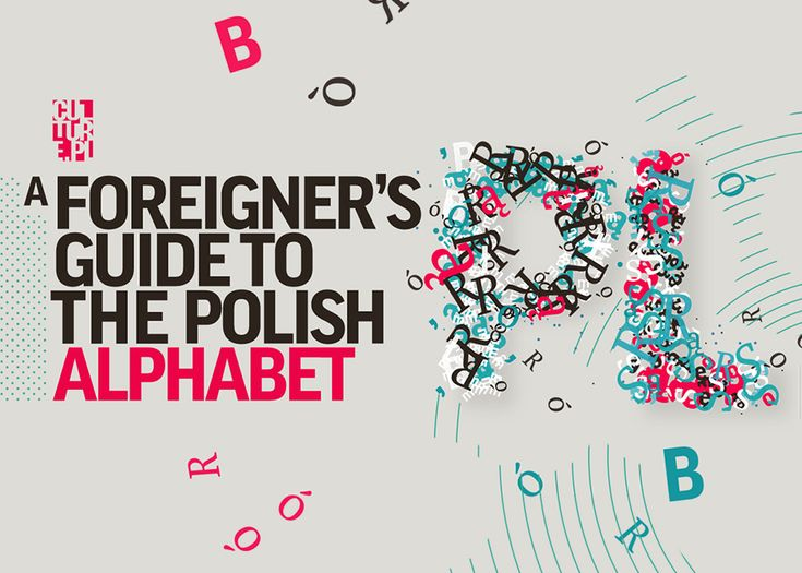 Polish is infamously intimidating to language learners. We're here to give you a few tips that will help you start to get the hang of one of the world's...