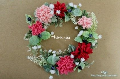 carnation DIY/펠트 카네이션 꽃 만들기