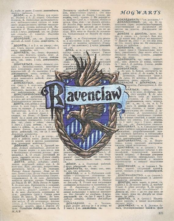 Ravenclaw House Crest by ParadoxParade on Etsy