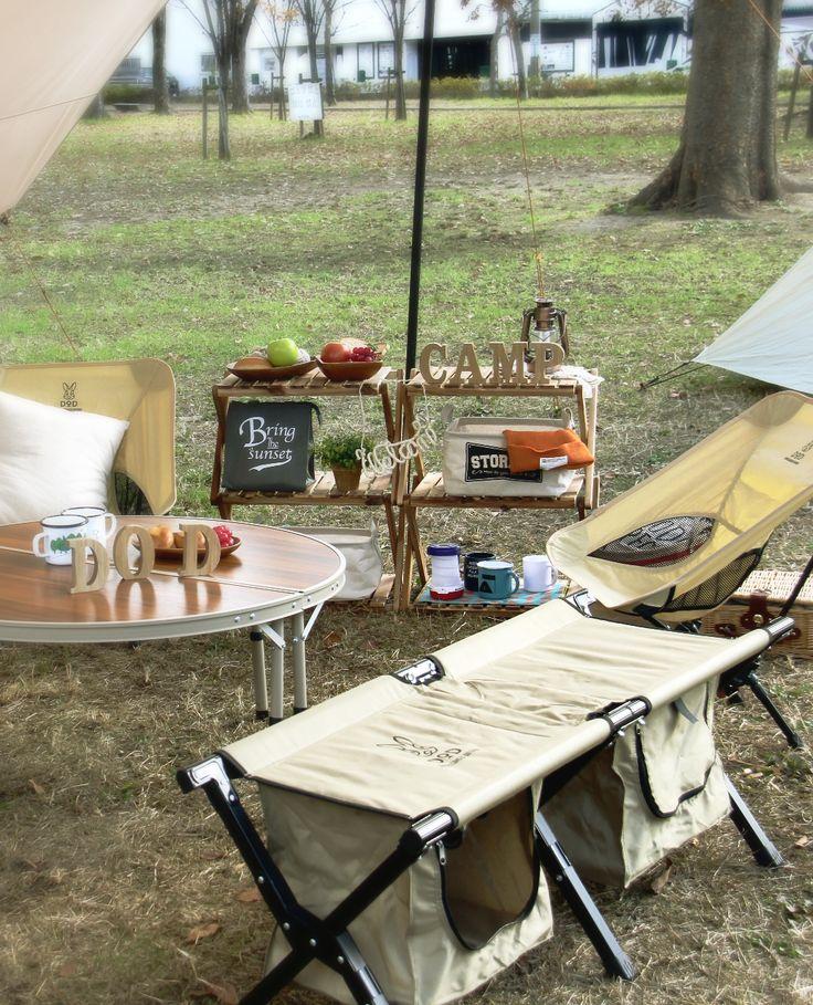 DOPPELGANGER OUTDOOR (ドッペルギャンガーアウトドア) 略してDOD。  #キャンプ #アウトドア #テント #タープ #チェア #テーブル #ランタン #寝袋 #グランピング #DIY #BBQ #DOD #ドッペルギャンガー