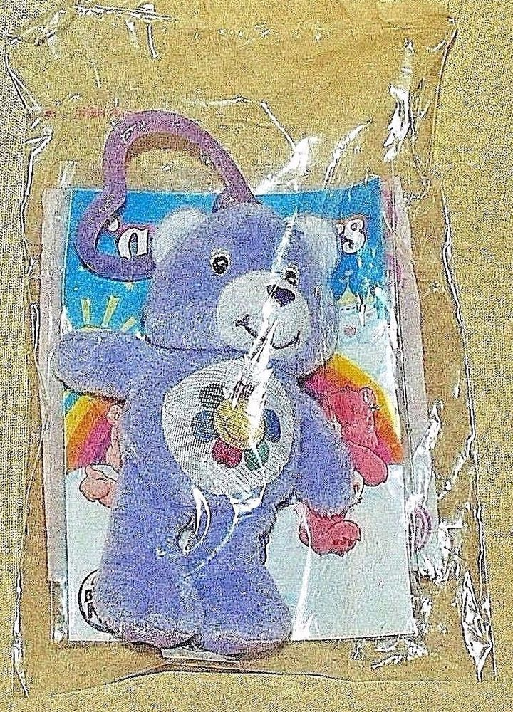 CARE BEAR KEYRING BURGER KING PROMO KIDS MEAL 2005 PURPLE PLUSH HEART KEYCHAIN #CareBears #AllOccasion