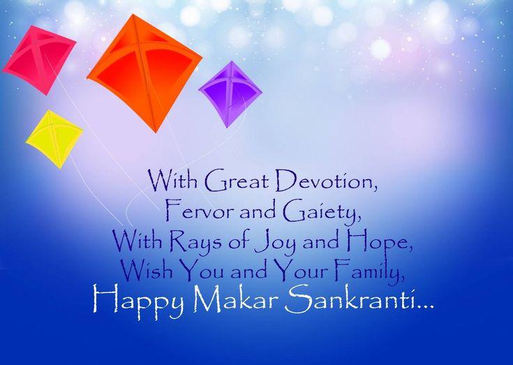 Makar} Sankranti HD Images, Photos and Wallpapers {*free Download*}
