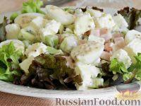 Фото к рецепту: Салат с киви и ветчиной