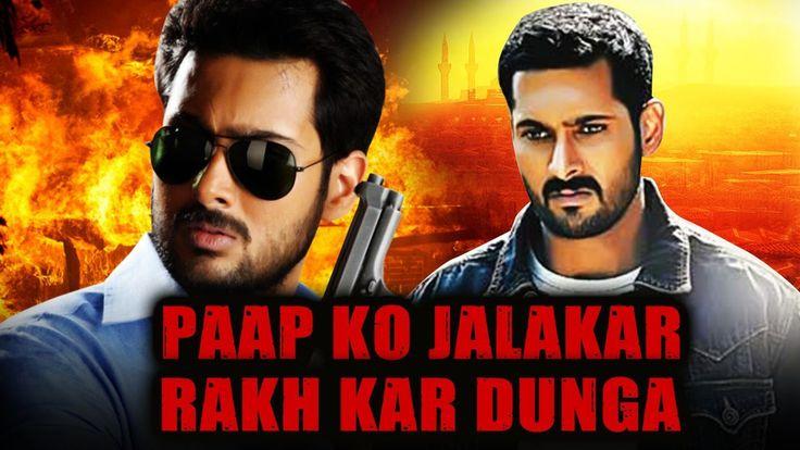 Free Paap Ko Jalakar Rakh Kar Dunga (Jai Sriram) 2017 Full Hindi Dubbed Movie   Uday Kiran, Reshma Watch Online watch on  https://free123movies.net/free-paap-ko-jalakar-rakh-kar-dunga-jai-sriram-2017-full-hindi-dubbed-movie-uday-kiran-reshma-watch-online/