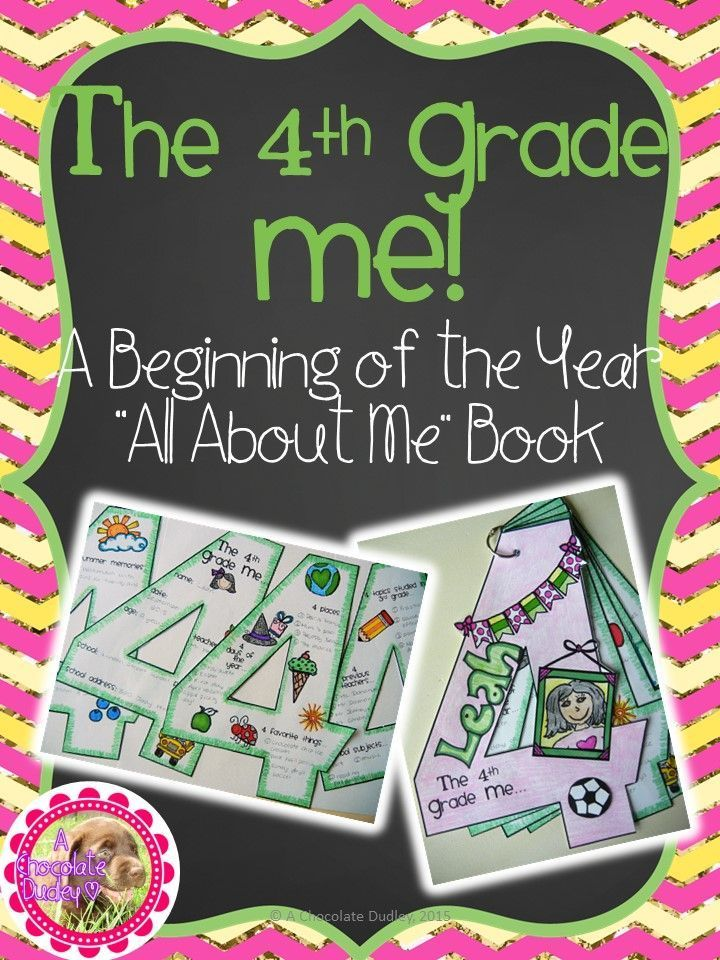 Back to school for 4th grade let your students introduce
