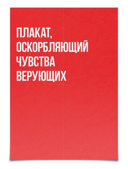 5b244f4a0d75737a09f5f0703e0bf1eb.jpg (420×556)