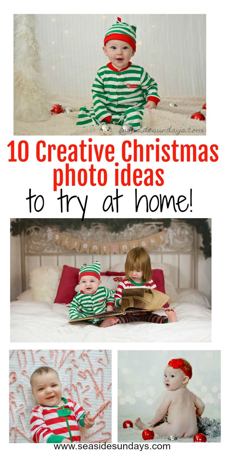 Christmas photography ideas you can do at home, great ideas for holiday cards featuring kids and siblings. #christmas #holidays