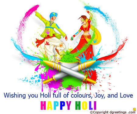 Dgreetings - Holi Card