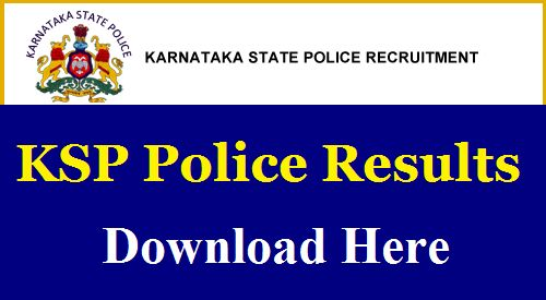 Free Job Alert 2020 In Karnataka Government