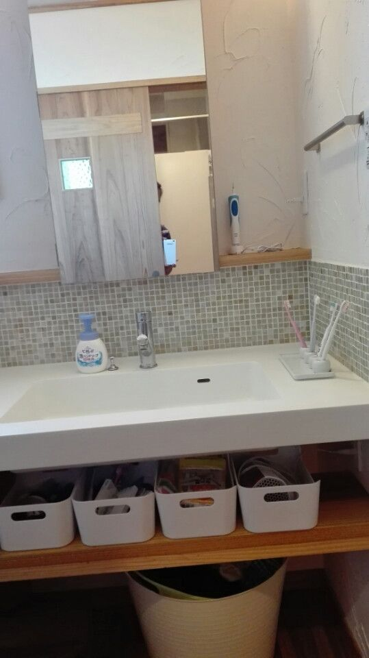 造作洗面台|木の家にすむ