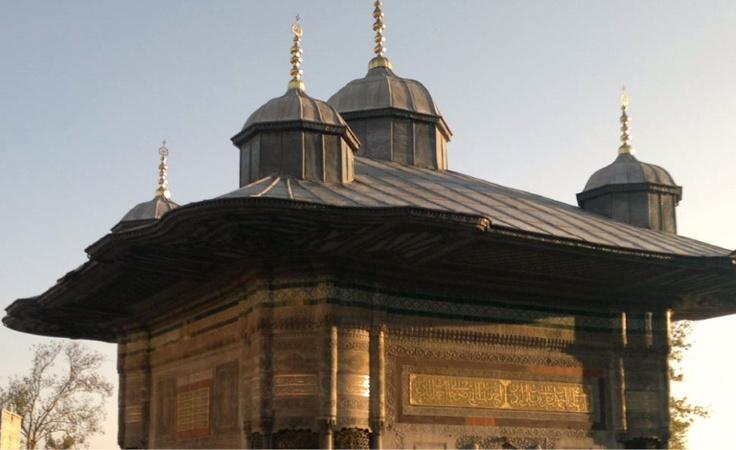 Topkapi, Istanbul (AN)