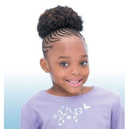 Freetress Synthetic Drawstring Ponytail For Kids - Afro 4""