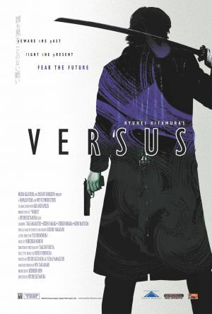 Versus (2000) R -  Stars: Tak Sakaguchi, Hideo Sakaki, Chieko Misaka.  -  There are 666 portals that connect this world to the other side. These are concealed from all human beings. Somewhere in Japan exists the 444th portal.... The forest of resurrection.  -  ACTION / FANTASY / HORROR
