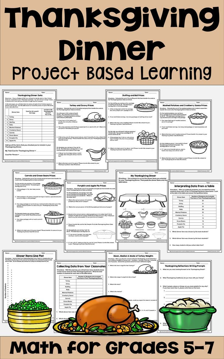 Thanksgiving Dinner Project Based Learning   Digital and Printable   Thanksgiving  math activities [ 1177 x 736 Pixel ]