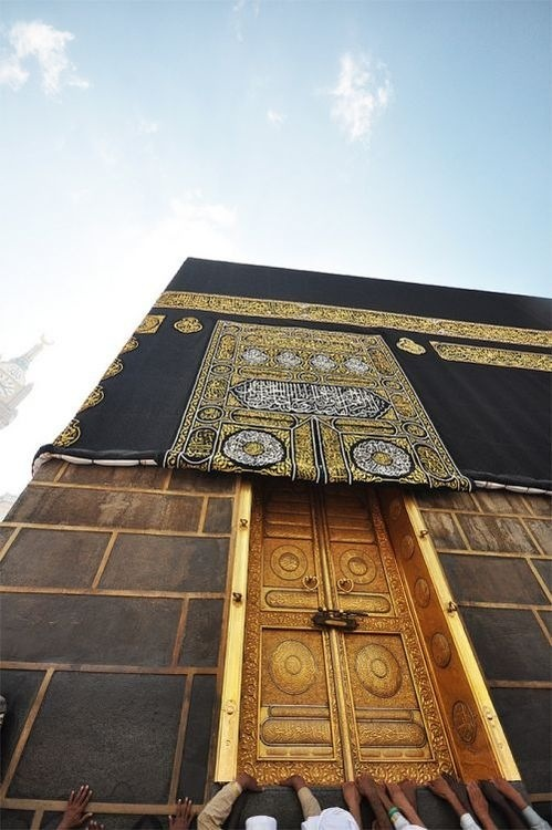 The Kaaba or Ka'aba is a cuboid building at the center of Islam's most sacred mosque, Al-Masjid al-Haram, in Mecca, Saudi Arabia. It is the most sacred site in Islam. Wherever they are in the world, Muslims are expected to face the Kaaba – i.e. when outside Mecca, to face toward Mecca – when performing salat (prayer). From any point in the world, the direction facing the Kaaba is called the qibla.
