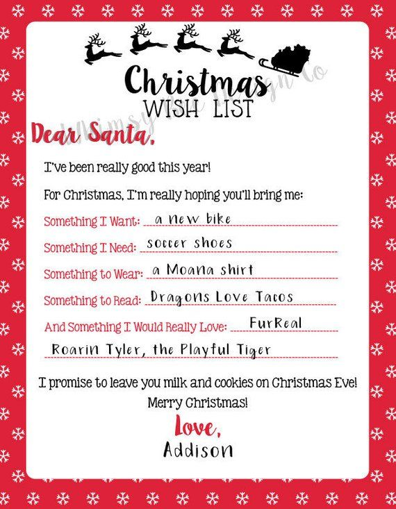 printable christmas wish list dear santa letter letter to santa childrens holiday letter reusable year after year snowflakes reindeer in 2018 fun