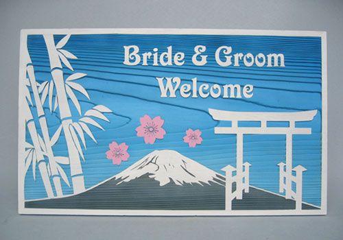 日本人なら心癒される「竹」「富士山」「鳥居」「桜」といった絵柄をブルーベースに清き配色でまとめ上げたデザイン。 #和風 #ウェルカムボード