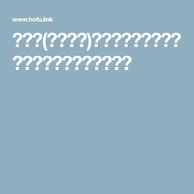 請求書(ビジネス)関連の無料テンプレートのダウンロードページ