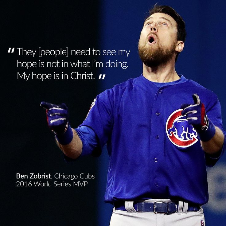 Many of you asked where to find more on the connection between Awana and Ben Zobrist of the Chicago Cubs, the 2016 World Series MVP. The answer is, from Ben himself! Check out this exclusive conversation about growing up in Awana, parenting, staying humble in the middle of success, and following Christ in the major leagues.
