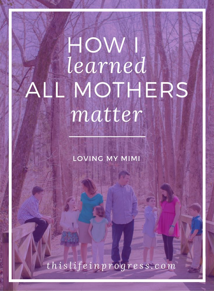 Grandmother | Mother | Blended family | Loss | Mother Daughter Relationships | Miracles | Family History | Strong Women | Death | via @lifeinprogress8