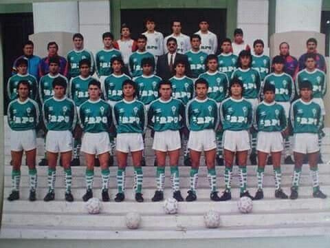 WANDERERS 1992 Estadio Playa Ancha